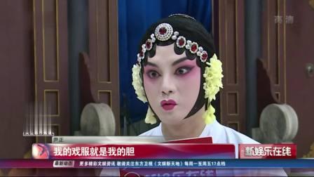"""独家!《鬓边不是海棠红》""""古董""""匠心 SMG新娱乐在线 20190415 高清版"""