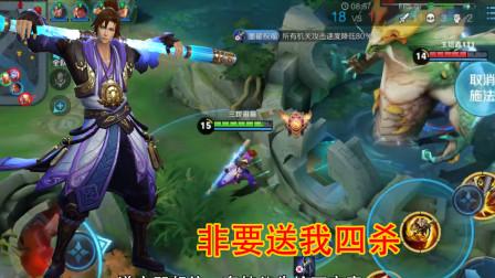 王者荣耀:猴子一人跳入龙坑本来只想抢主宰,却意外收获四杀!