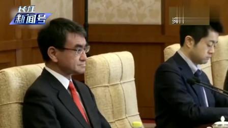 世界目光紧盯中国,刚刚日本外相访华细节公开!王毅表态中日关系