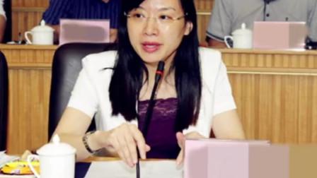 广东佛山落马女公安局副局长姚喜蓉被公诉