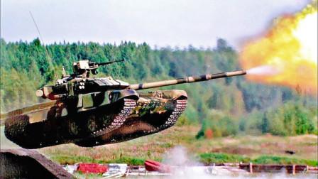 你看我是怎么打爆俄罗斯T-90主战坦克的,搓搓手指搞定!