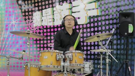架子鼓演奏,一首英文歌曲,越听越有节奏感!