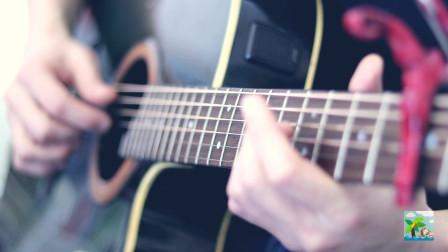 《初见》吉他 《东宫》主题曲
