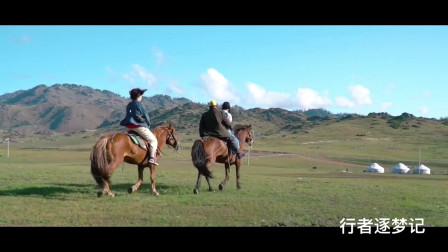 新疆旅拍|北疆赛外 骑骆驼采葡萄