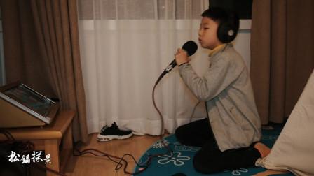 探访青城后山忘尘隐泉度假酒店,8岁儿子玩嗨了!