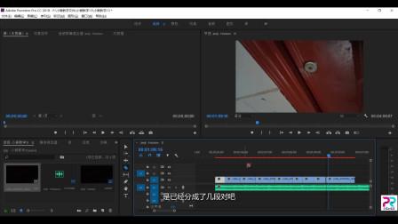小宸pr教程,每天几分钟,教你如何将视频和音乐相融合