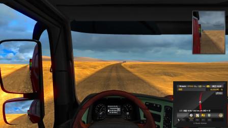 Euro Truck Simulator 2遨游中国之无人区之旅