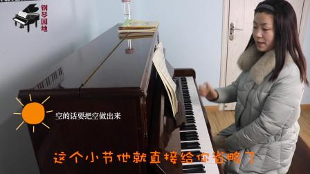 钢琴弹奏保卫黄河