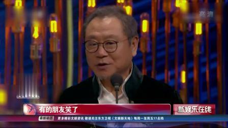 第九届北京国际电影节正式拉开帷幕! SMG新娱乐在线 20190416 高清版