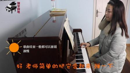 6钢琴曲扎红头绳