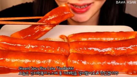 海归美女吃播麻辣年糕,看起来很好吃啊!