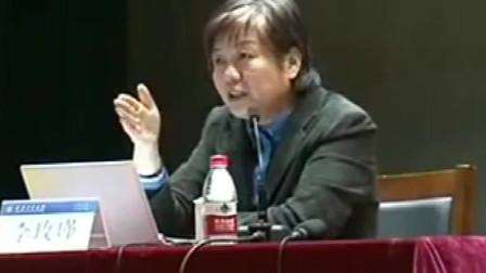 心理学家李玫瑾讲述:偏执性人格障碍是什么样的?具有哪些特点?