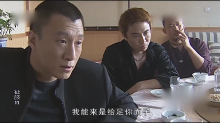 《征服》精彩片断,刘华强巅峰时刻,干掉老大老虎