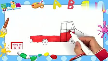 儿童简笔画,教宝贝们画红色皮卡车