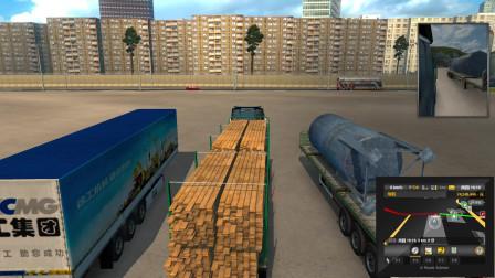 Euro Truck Simulator 2遨游中国之木材