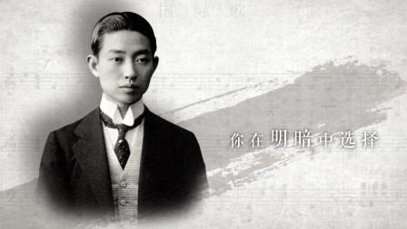 《霜红秋白》之1-觅渡-石倚洁演唱 阮晓星作词 吴小平作曲