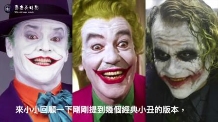 小丑与蝙蝠侠正面交锋,小丑完全掌握主动权,完爆蝙蝠侠