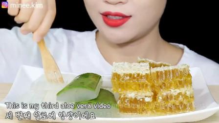 小仙女吃播芦荟蜂巢,发出的咀嚼声,吃相真好看!