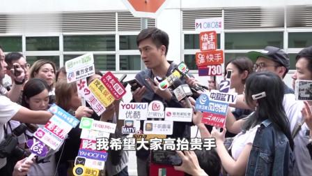 马国明:希望大家放过我的家人,不要再去骚扰他们,他们很害怕的