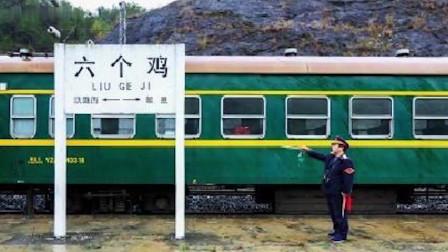 起的和开玩笑一样,中国这三个地名太奇葩,尼玛县是认真取的名嘛