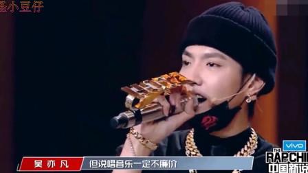 万恶之源   强行rap最为致命,华语rap万恶之源