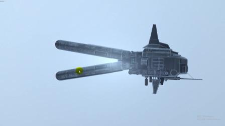 3dmax建模--第65节飞行器Toolbag渲染