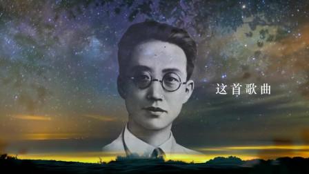 《霜红秋白》之4-归岸-石倚洁演唱 阮晓星作词 吴小平作曲