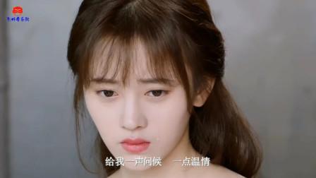 鞠婧祎倾情出演MV版《潮湿的心》,和甘萍配合无间