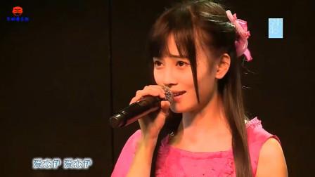 鞠婧祎清纯扮相演唱《女儿情》,真的很纯净,很美!