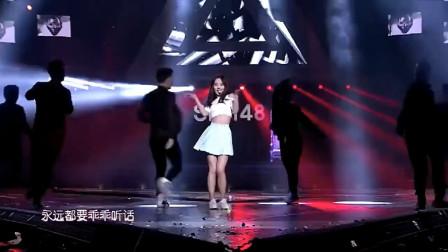 鞠婧祎演唱《女王殿下》  现场版