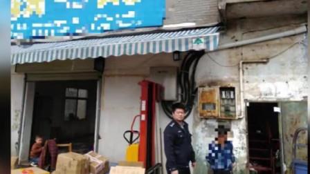株洲男子因邻居嘲讽火烧女友出租屋:证明自己不好欺负