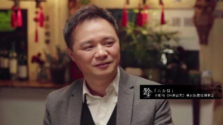 陆庆屹用独特视角记录家乡美好,父亲的认可是最温暖的力量