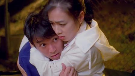 家有喜事:星爷你也太花心了吧,到处都是前女友,还敢跟人要抱抱
