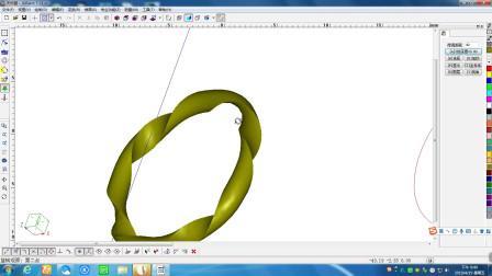 精雕基础教程3D制作乌斯托比环精雕入门教程精雕新手教程