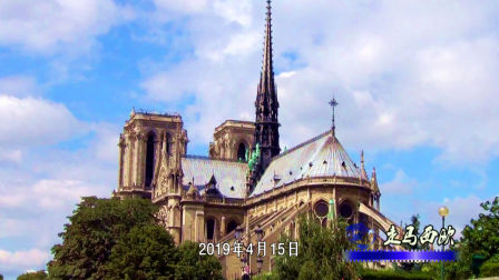 影像记录《巴黎圣母院》