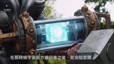 《复仇者联盟4终局之战》最新预告发布,众人齐穿量子战服登场