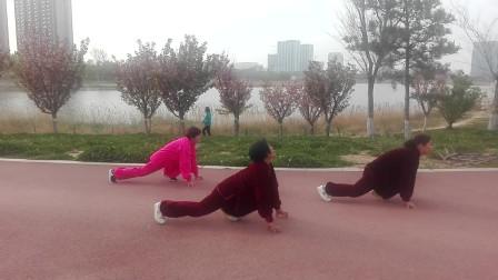 健身气功易筋经(潍坊滨海拳友演练)