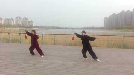 42式太极剑竞赛套路(潍坊滨海拳友演练)