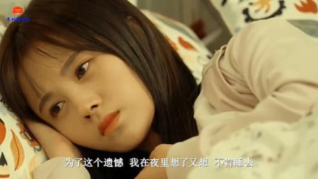 鞠婧祎翻唱经典《漂洋过海来看你》,MV版