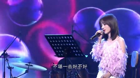 鞠婧祎生日会歌曲《你就不要想起我》