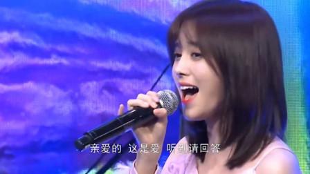 鞠婧祎生日会演唱歌曲《听到请回答》