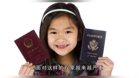 为何说这类人将不再拥有中国国籍?网友:支持,中国新政策!