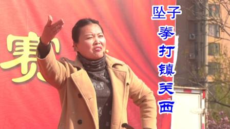 传统曲艺:坠子《拳打镇关西》演唱:薛伟