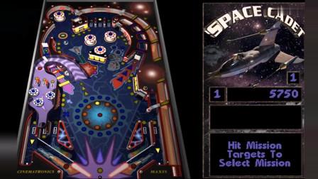 我们童年爱玩的电脑自带游戏《3D弹球》, 竟暗藏了这么多秘密!