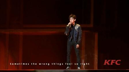 王源演唱《The Wrong Things》现场版