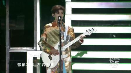 王源演唱歌曲《一样》