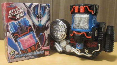 【小E】假面骑士Build外传限定套装 DX肌肉银河龙瓶 龙我外传 变身篇