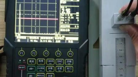 绝缘子超声波探伤DAC曲线的制作步骤