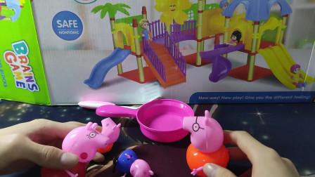 二木玩具18:小猪佩奇一家都倒在地上,这是怎么回事