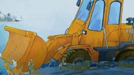 儿童玩具 工程车认知 铲车出发喽 第二集